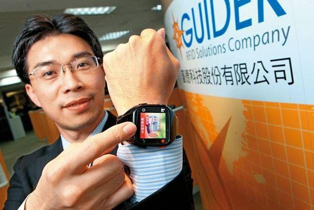蓋德科技深耕遠距醫療平台 蓋德科技/提供