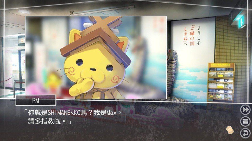 超級可愛的吉祥物島根貓,熱情招待從東京來到此處的Max。