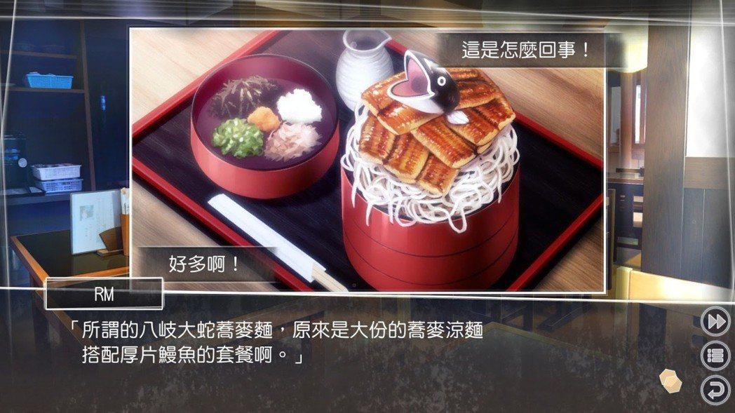 松江市的必吃美食蕎麥麵,這家神在奄是真實存在的店面喔!