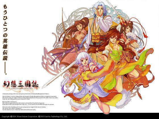 《幻想三國誌》登上日本,日文主題曲很好聽。