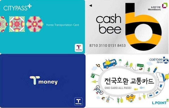 可使用的交通卡 韓國觀光公社