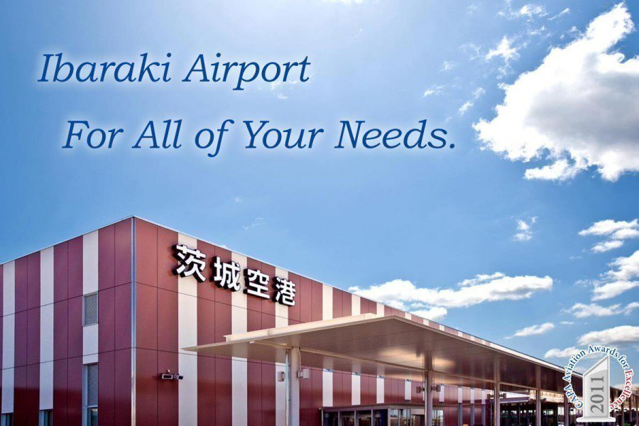 茨城機場 ibaraki-airport.net