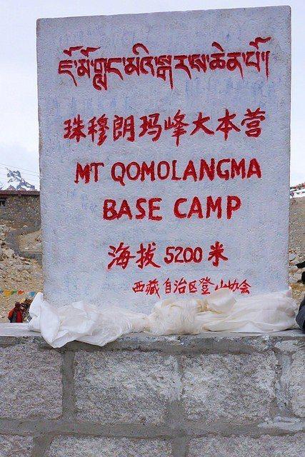 到達大本營!!!(@Tibet)。 圖/背包客棧