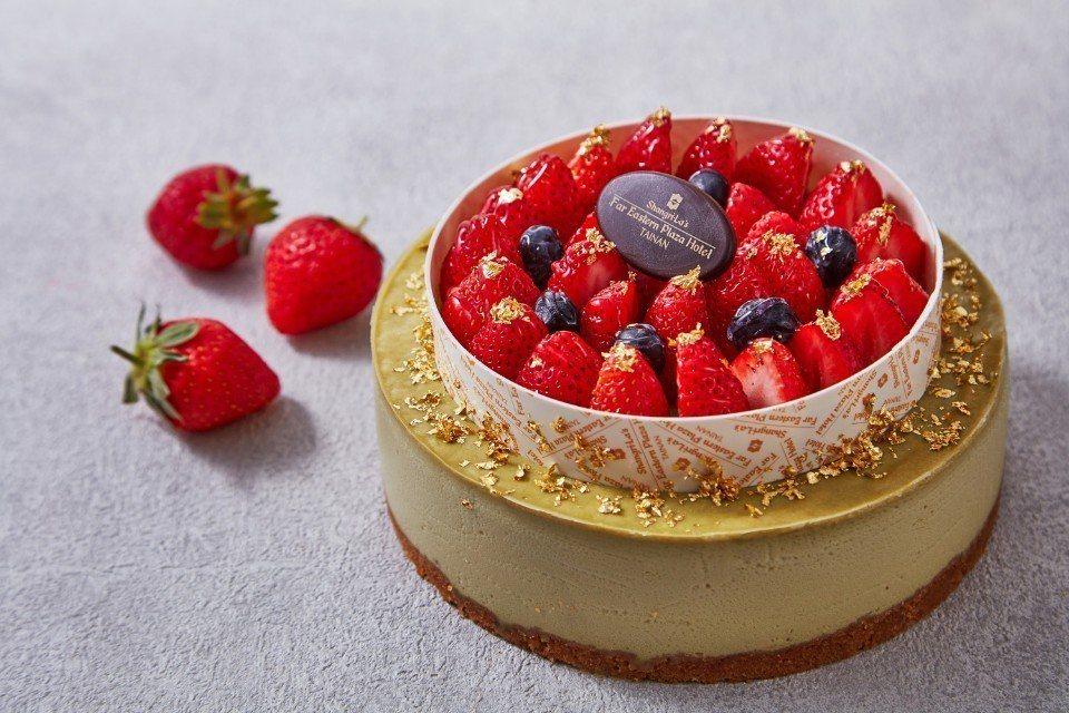「媽媽泡的茶」母親節蛋糕。(圖片提供/香格里拉台南遠東國際大飯店)