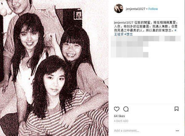 王祖賢(左)被戴蘊慧誇讚是她見過最美的人。圖/摘自IG