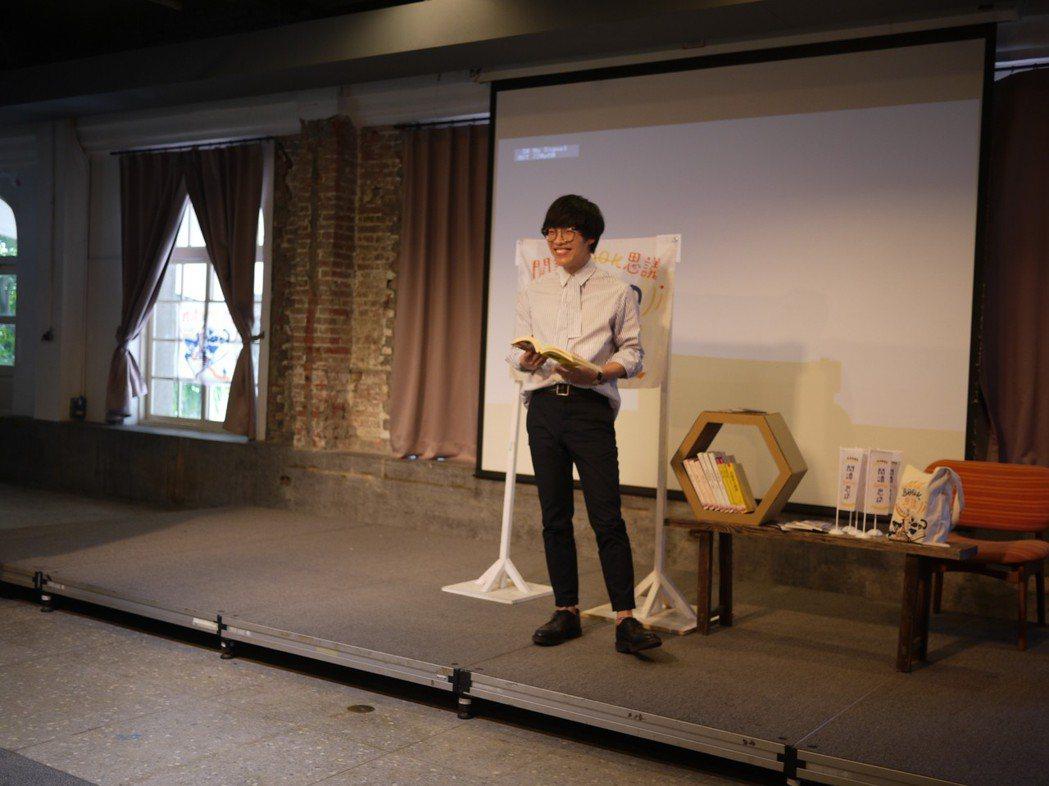 盧廣仲代言世界閱讀日。圖/「閱讀book思議」100家提供