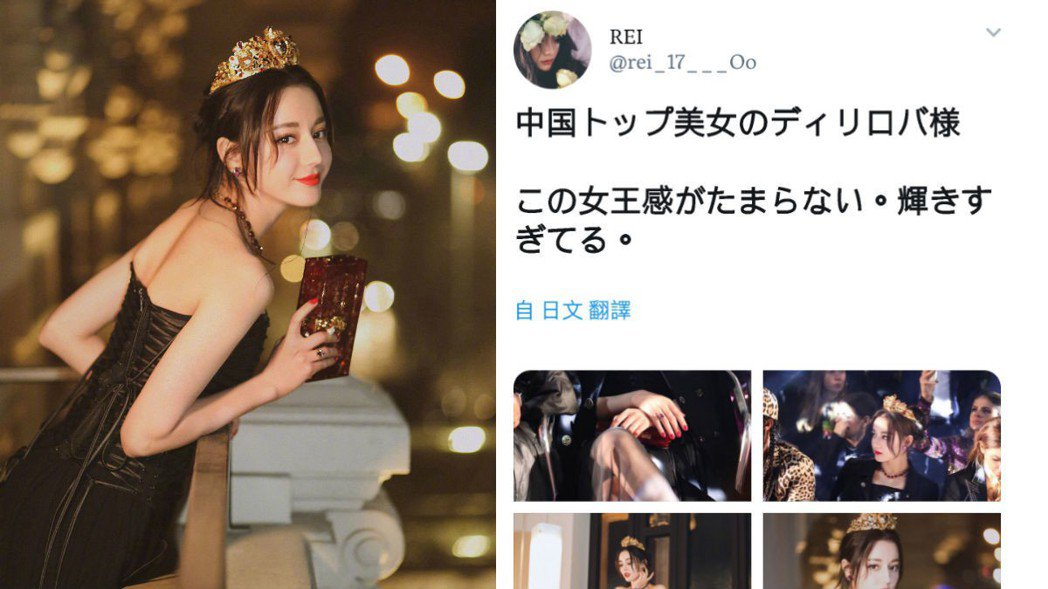 迪麗熱巴一組美圖,引起日本網友狂讚。圖/摘自推特、微博