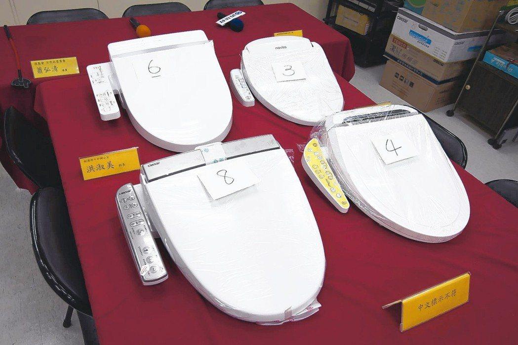 衛生紙之亂後免治馬桶便座意外熱銷,受檢的10件免治馬桶便座有四件中文標示不符。 ...