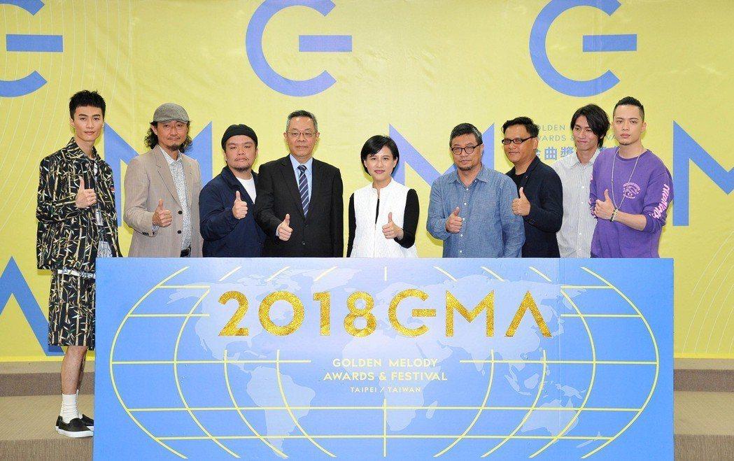 「2018_GMA金曲獎頒獎典禮暨國際音樂節」起跑,文化部長鄭麗君(右五)也宣布