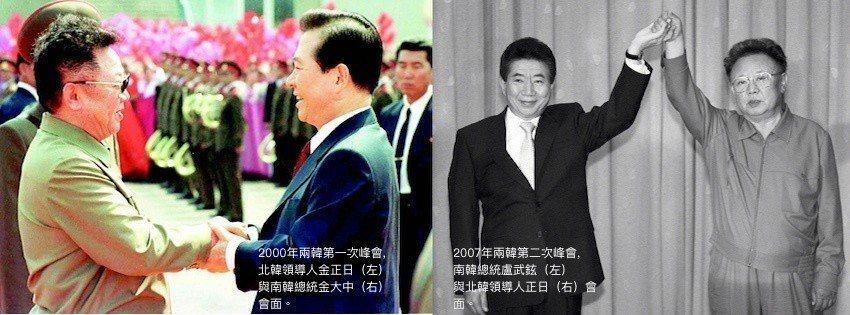 圖片來源/路透社