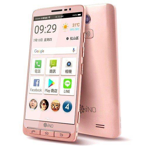 原價6,990元的iNO S9 銀髮旗艦機 4G經典款手機-櫻花粉+原廠吊繩+透...