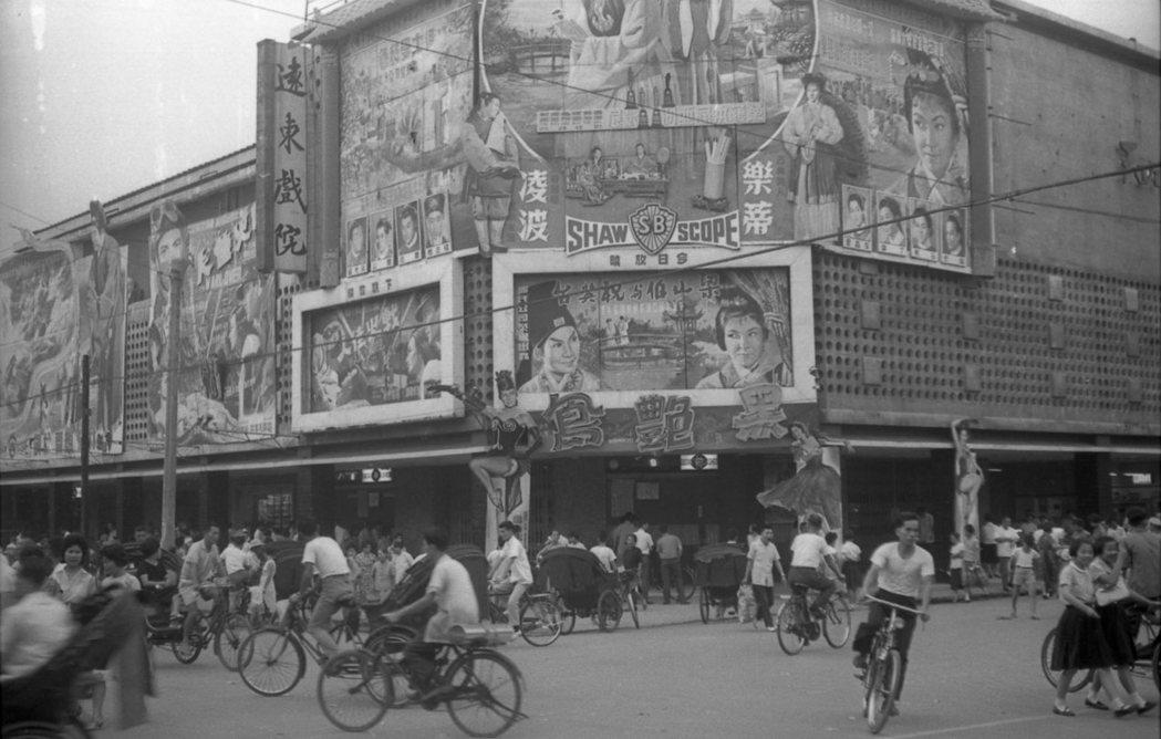 遠東戲院上映「梁山伯與祝英台」的情形。圖/報系資料照片