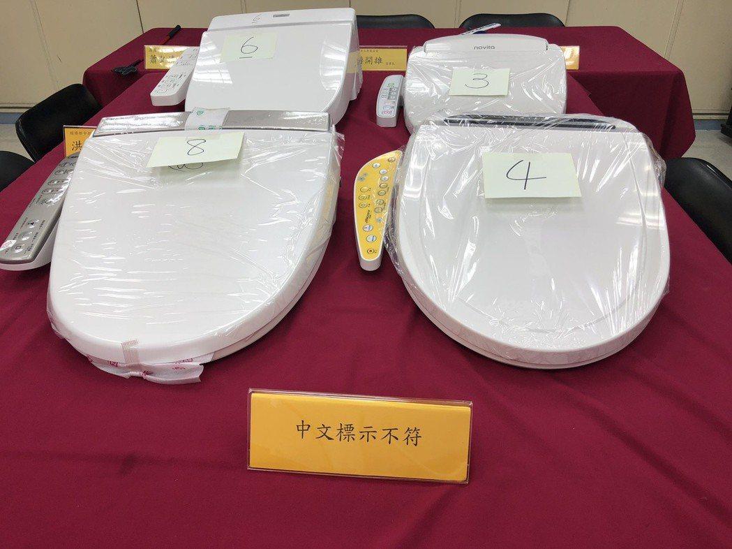 消基會和經濟部標準檢驗局抽查市售的免治馬桶,有4件未符合中文標示規定。記者陳妍霖...