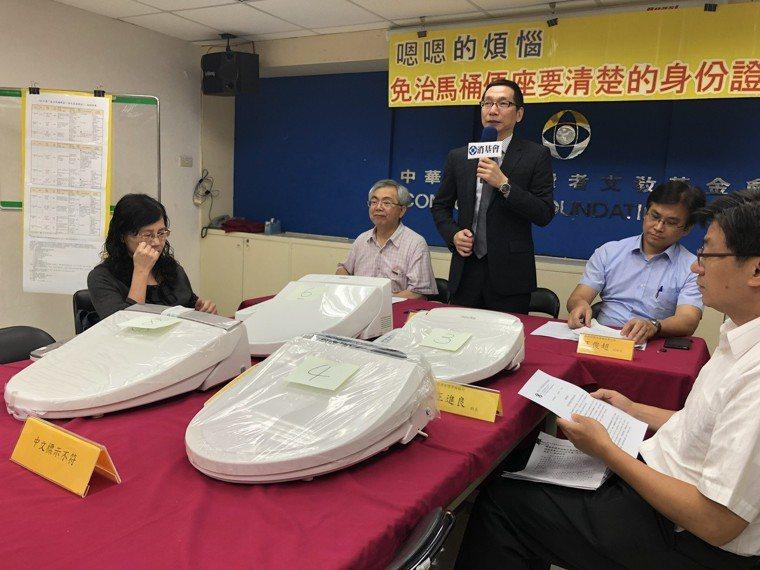 消基會和經濟部標準檢驗局抽查市售的免治馬桶,發現國內外知名大廠牌在中文標示上,未...