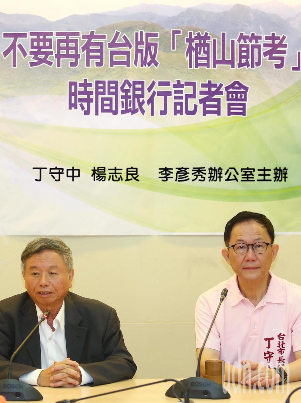針對人口老化問題,國民黨台北市長參選人丁守中(右)、前衛生署長楊志良(左)等,上...