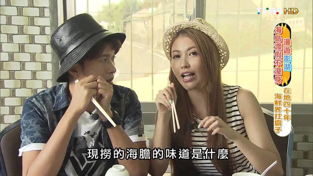 顏永烈與愷樂陸續揮別「食尚玩家」。圖/摘自YouTube
