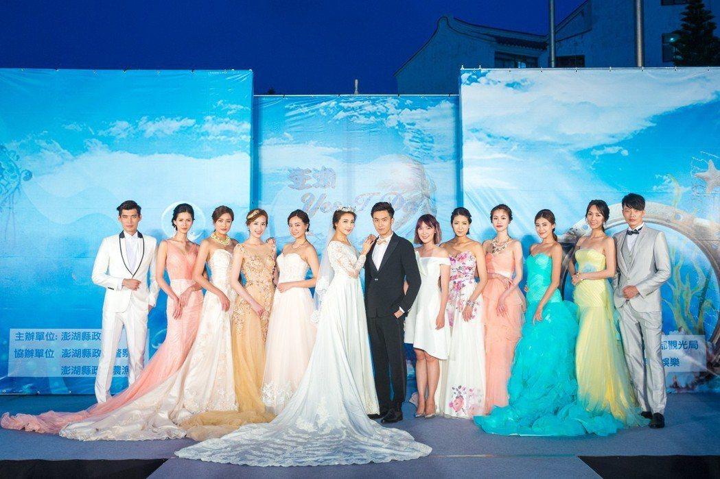 陳思璇率伊林模特兒出席婚紗秀。圖/澎湖縣政府旅遊處提供