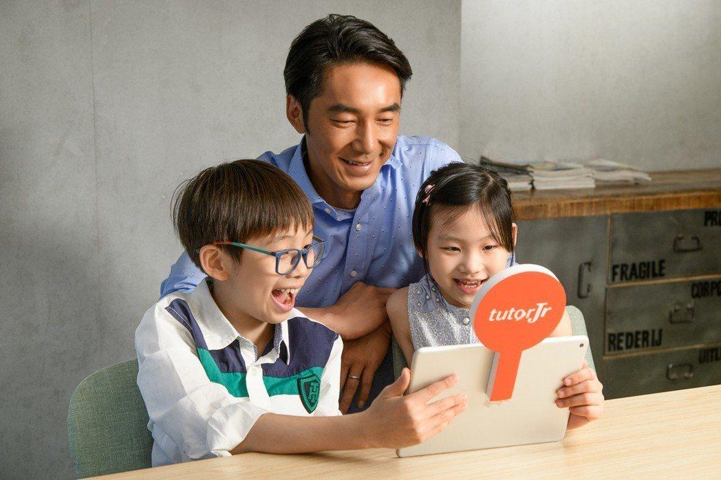 李李仁出席線上教學平台活動。圖/先勢公關提供