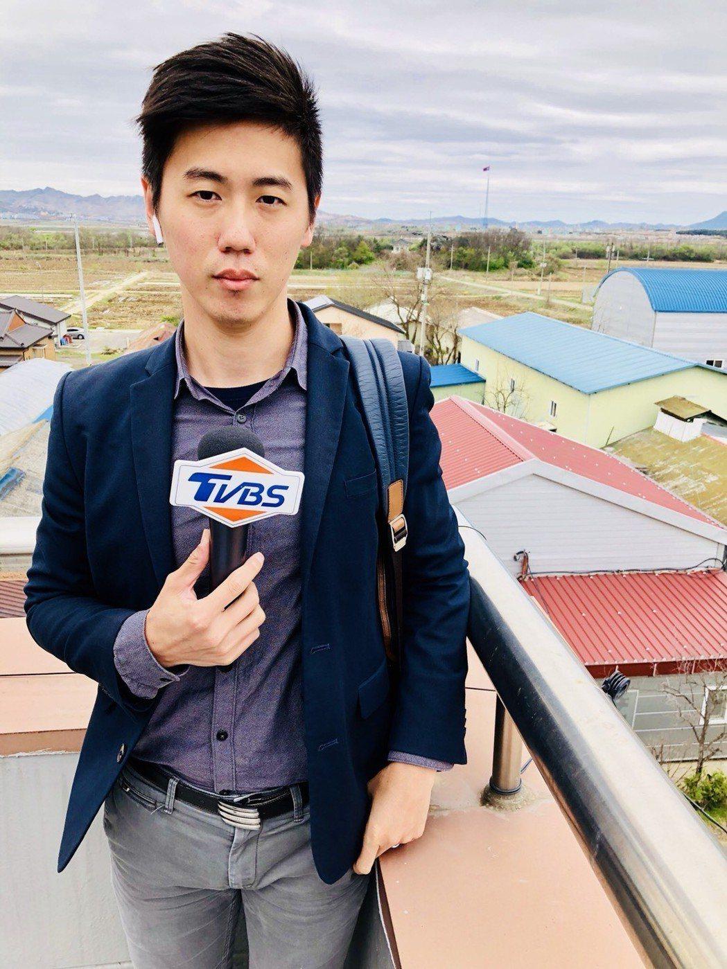 TVBS軍事特派員相振為在自由之村兩韓非武裝地帶。圖/TVBS提供