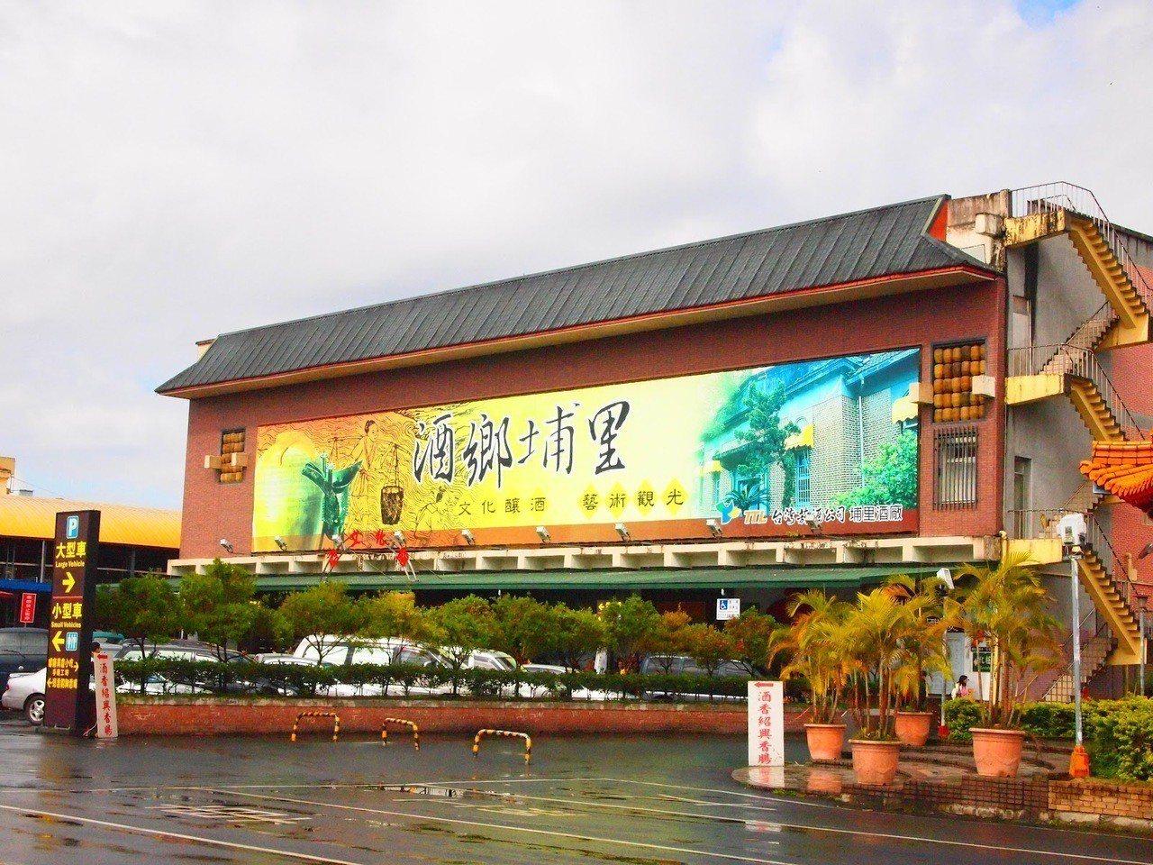 台灣菸酒公司埔里酒廠來客量重返排行榜第一名。 圖/工研院提供