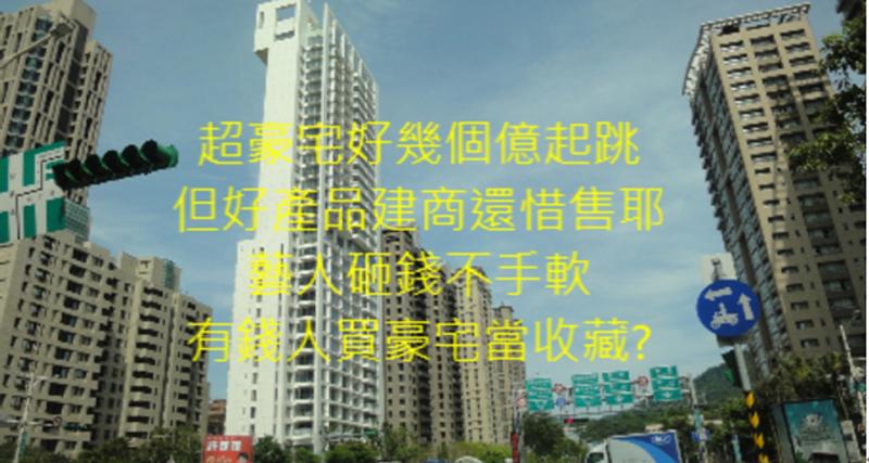圖片來源/倪子仁提供