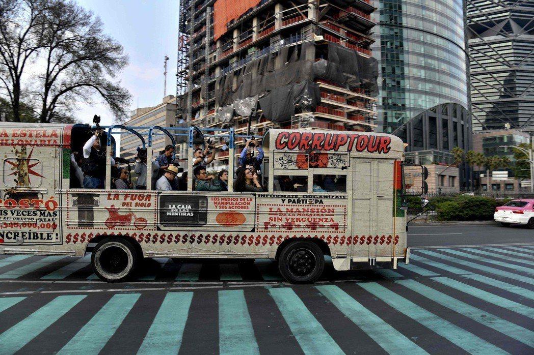 「下一站,貪腐?」圖為墨西哥民間團體發起的「貪汙之旅」觀光行程巴士,走訪有腐敗醜...