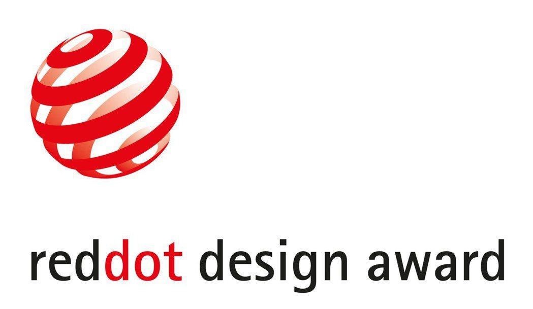 全球具指標性設計獎之一的德國紅點設計大獎 (Red Dot Design Award)。 圖/reddot提供