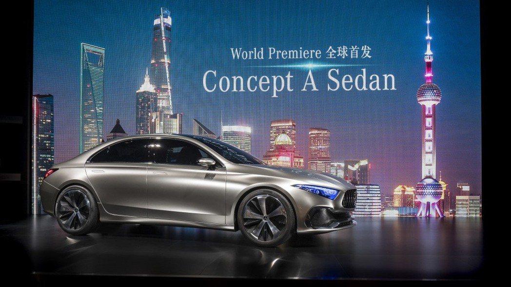 圖為Mercedes-Benz Concept A Sedan。 摘自Mercedes-Benz