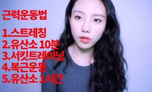 圖/https://youtu.be/euDsEQUq5Og,Beauty美人圈...