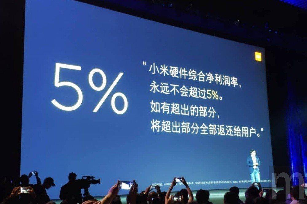小米如何維持永遠不會超過5%的硬體綜合淨利潤率?