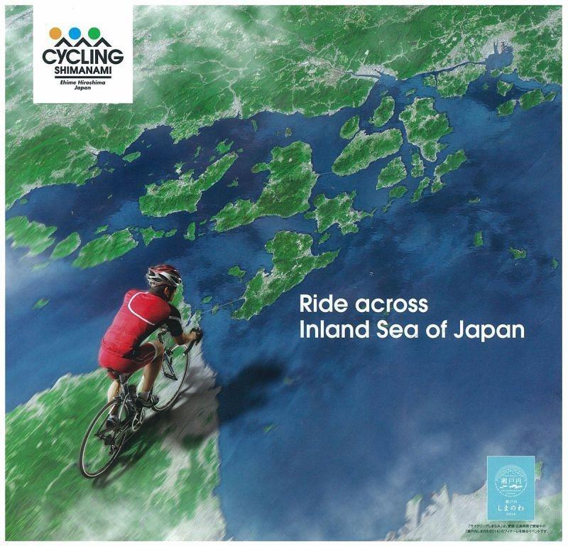 ▲島波海道可以體驗跳島暢騎的快感! (photo by 島波海道國際單車節官方)