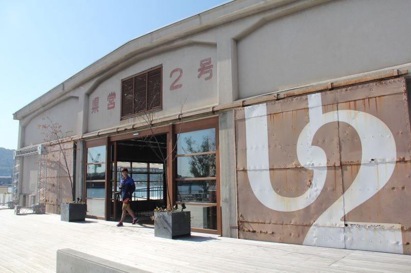 ▲仍然維持著海運倉庫外觀的Onomichi U2。 (photo by 蔡克辰)
