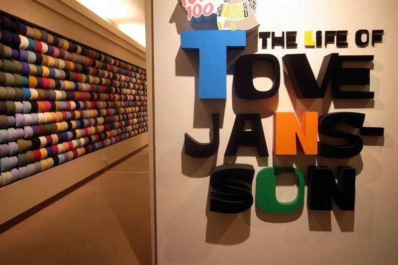 ▲毛巾美術館中各式關於毛巾的展覽。 (photo by 達叔)