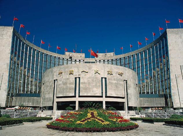 大陸央行下調人民幣存款準備金率1%