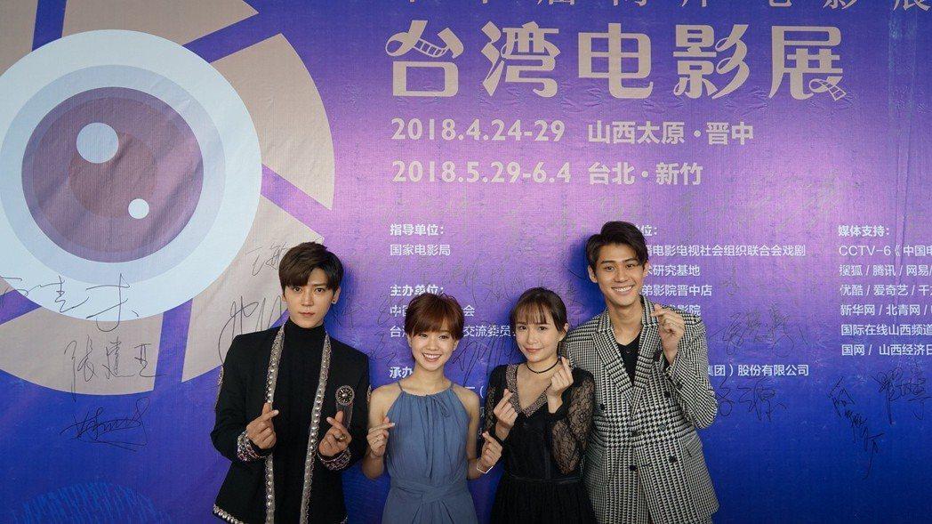 左起:畢書盡、嚴正嵐、王宇兒、李玉璽。圖/兩岸電影展提供