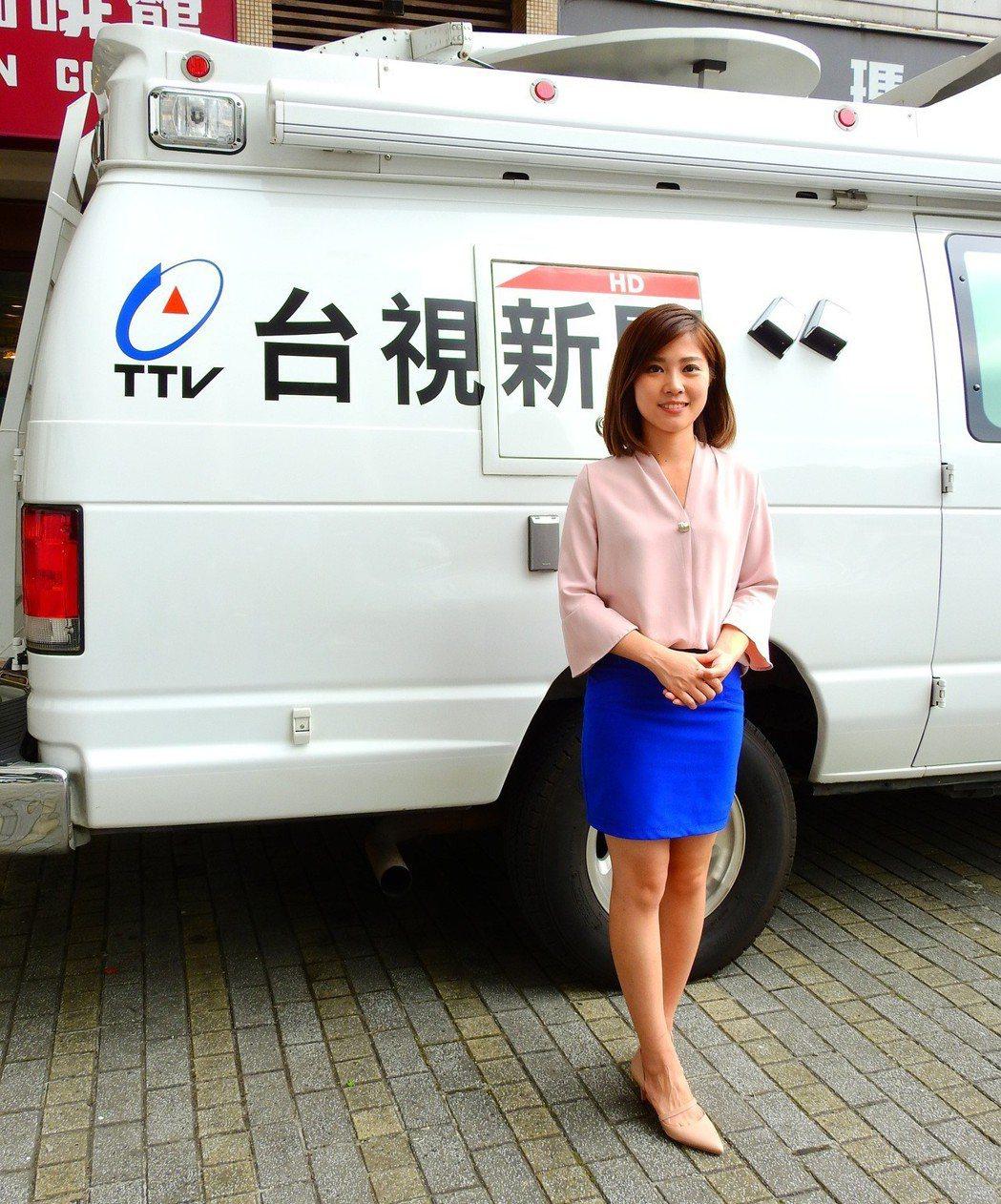 台視主播周璟瑜到韓國採訪眾所矚目的文金會。圖/台視提供