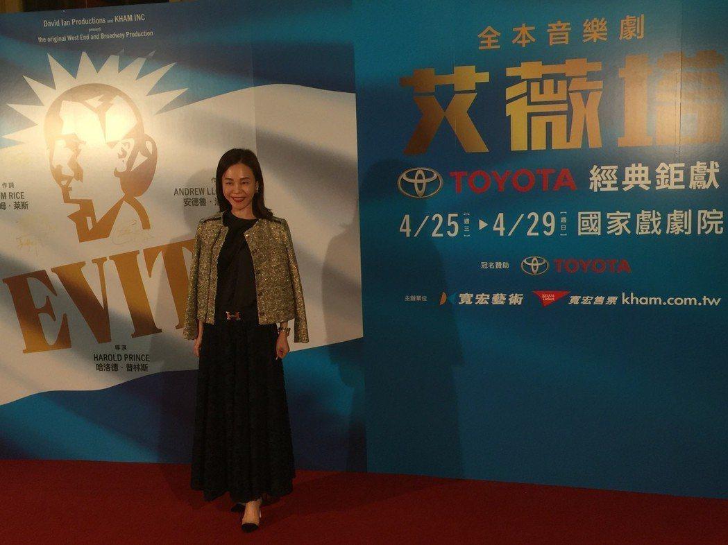 彭佳慧很期待觀賞音樂劇「艾薇塔」。記者蘇詠智/攝影