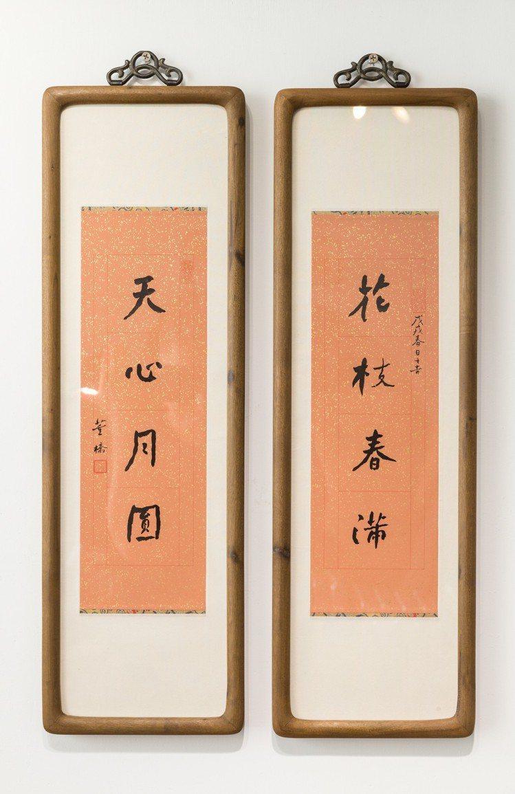 「臨筆不苟」是他面對文字的態度,不管是閱讀、創作或書寫,那是一種上承五四的老派風...