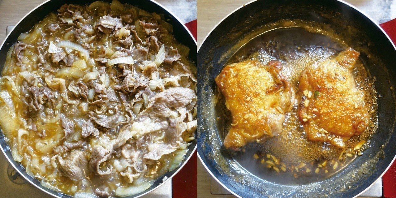 牛肉雞肉用同樣的醬汁燒煮。圖/太陽臉
