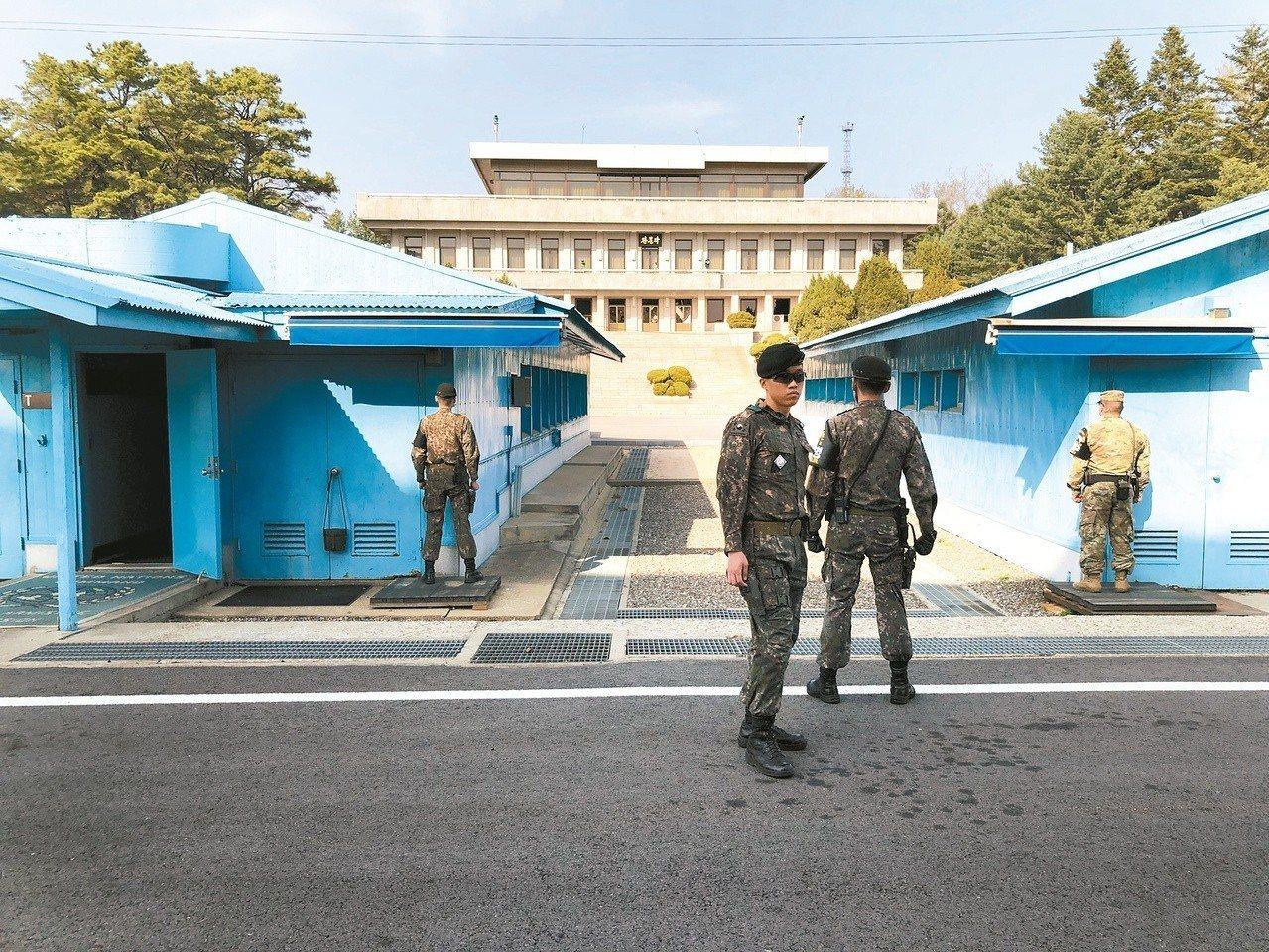 兩韓高峰會地點板門店。圖/聯合報系資料照