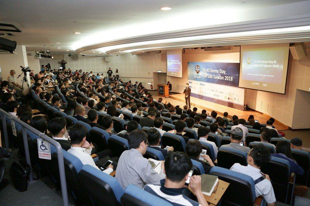 活動現場座無虛席。 台灣創速/提供。