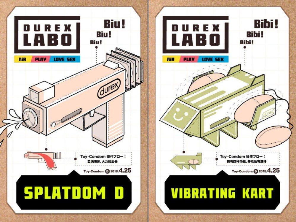杜雷斯惡搞「Nintendo Labo」,在微博貼出「Durex Labo」。圖...