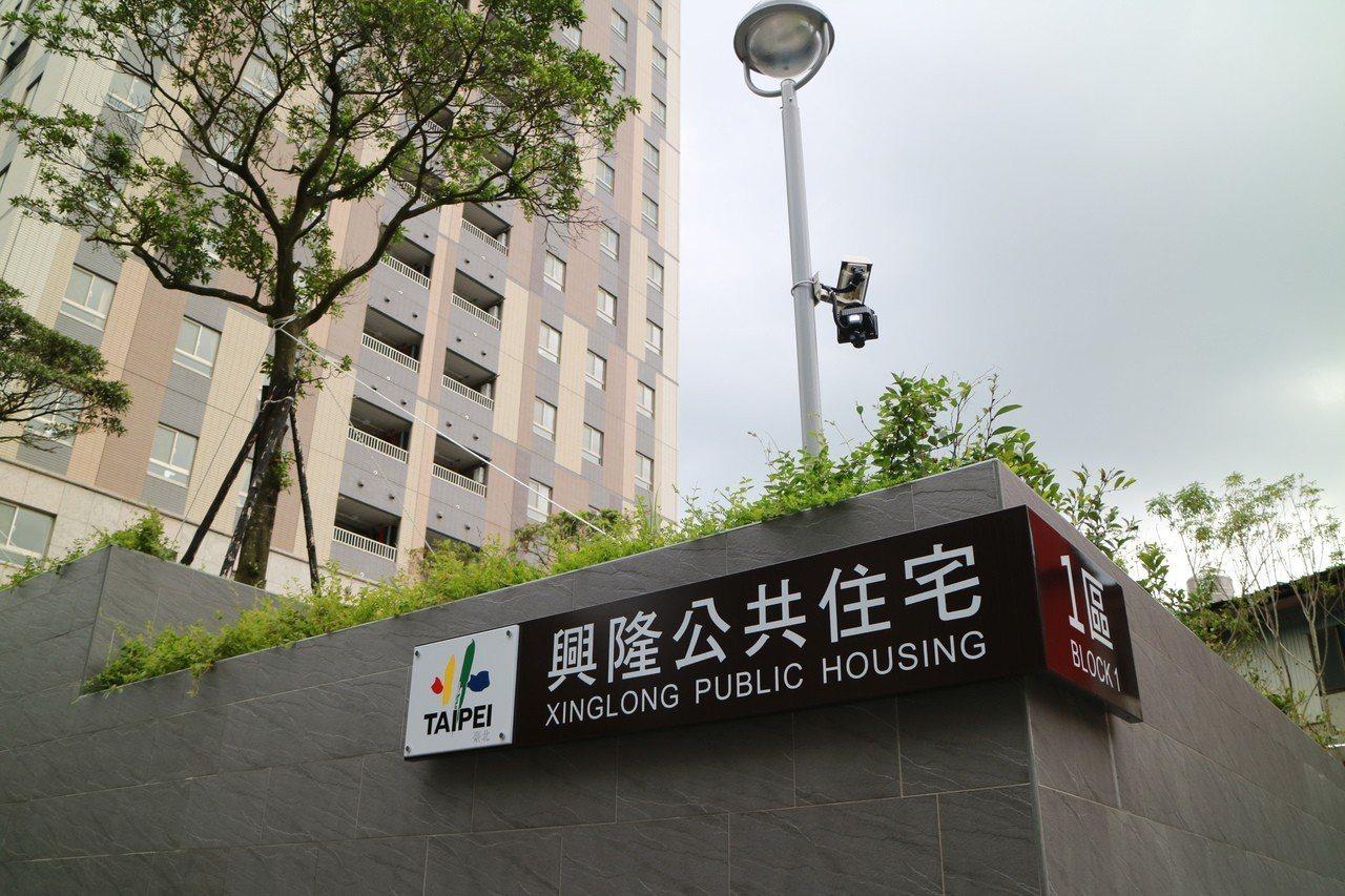圖為台北市興隆公共住宅。 報系資料照