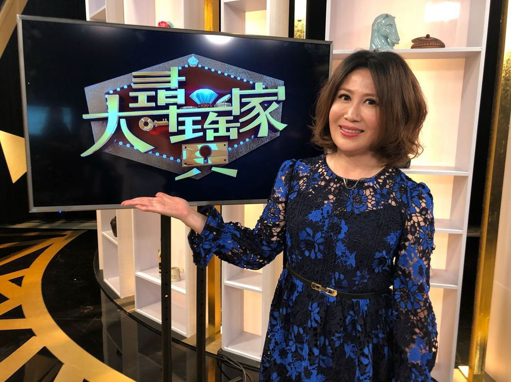 陳斐娟主持東風新節目「大尋寶家」。圖/東風提供