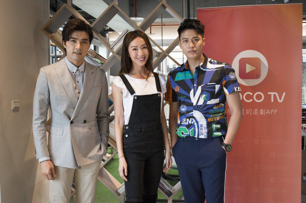 賀軍翔(左起)、隋棠、張睿家合作「動物系戀人啊」。圖/CHOCO TV提供