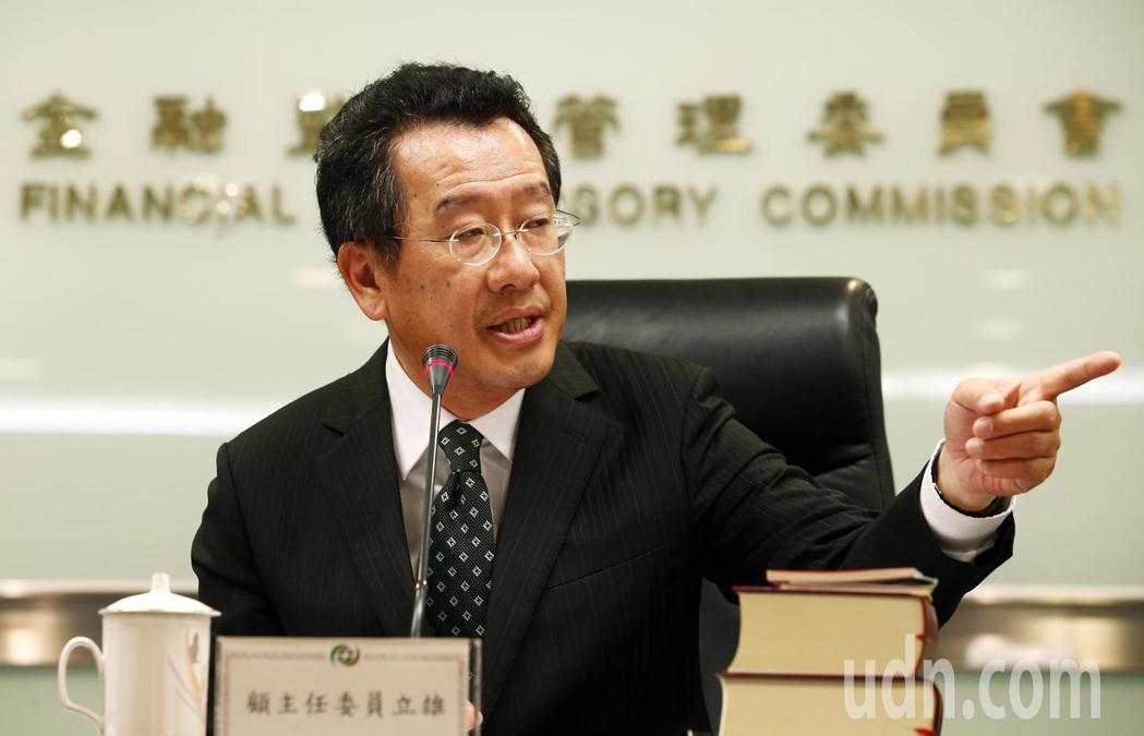 台灣純網銀行不行?陸韓成功靠這點 | Fintech  | 金融 | 經濟日報