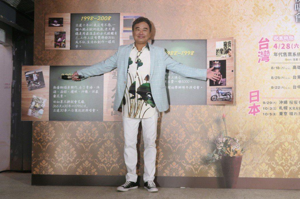 陳昇將舉辦「華人公寓 30週年巡迴演唱會」。圖/新樂園製作提供