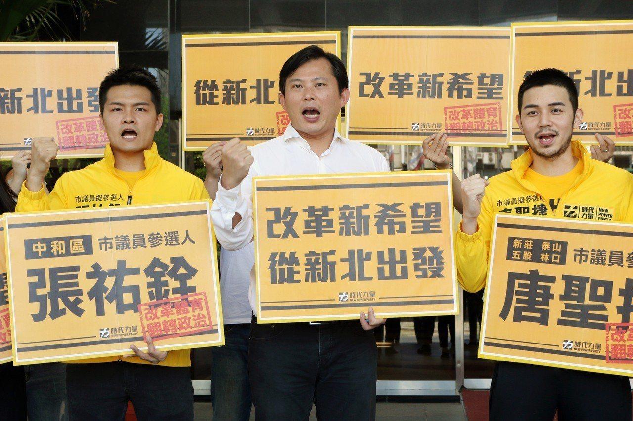 時代力量新北黨部再推出2市議員參選人唐聖捷(右)、張祐銓(左)。 記者王敏旭/攝...
