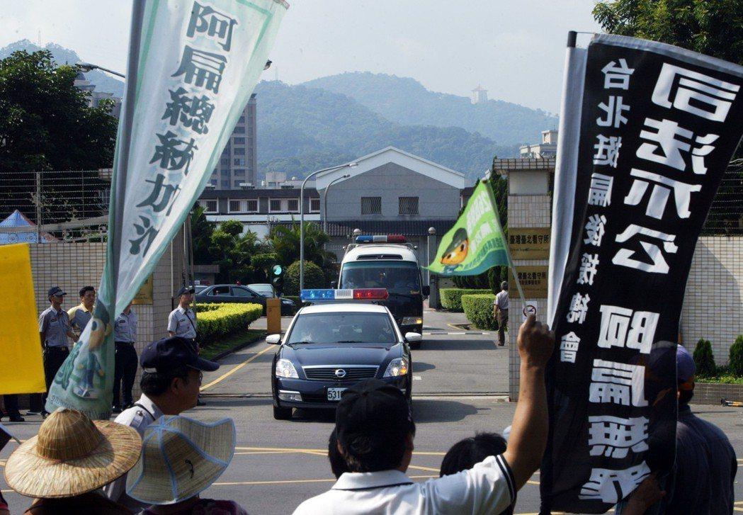 2009年7月,台北地方法院提訊陳水扁前總統,挺扁民眾在看守所外,搖旗吶喊聲援陳...