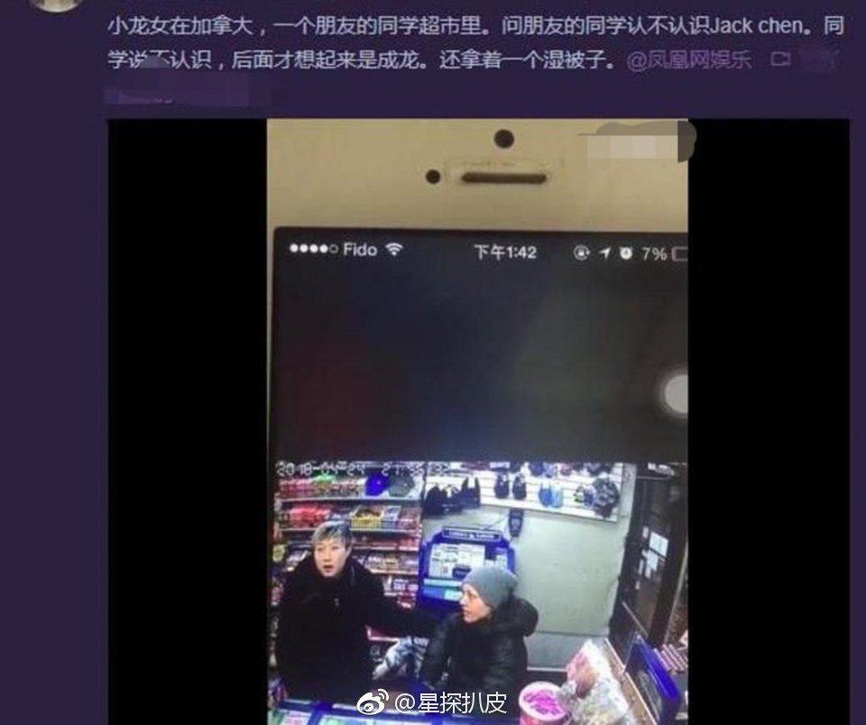 網友發現吳卓林出現在加拿大一家超市。 圖/摘自微博
